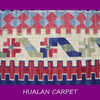 Antique Wool Turkish Kilim Rugs