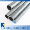 ASTM A513-5 Cold drawn welded Steel Tubes