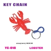 Lobster Key chain