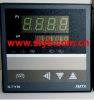 Intelligent Temperature Controller
