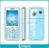 dual gsm mobile phone
