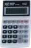 8 digit small desktop Calculator(GY-207)