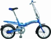 CK-FRS1607(TR-1627) FOLDING BICYCLE,folding bicycle,foldable bike