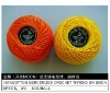 100% cotton mercerized crochet thread on skein - Specs:9/2 50G/Ball