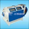 powder material cleaning machine