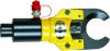 Hydraulic Cable Cutter HHD-50F