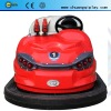 Bumper Car Amusement Equipment Shooting rider Laser Chariot II