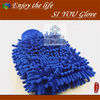 Double sided Chenille Cleaning Gloves