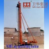 WHB 20 Long Pile driver