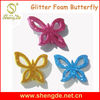 Glitter Foam Sticker in Butterfly Shape