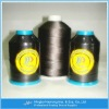 Ningbo High Tenacity Polyester Filament Coats Thread