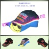 stylish embroidery sports baseball caps ccap-0052