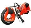 g-wheel gas skateboard(49.9cc)