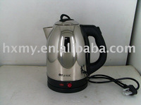 electric stainless steel coffee pot/kettle/teapot/teakettle