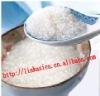Brazil origin white cane sugar ICUMSA # 45