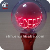 LED Flashing Message Spinner