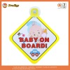 baby on board car suction sticker