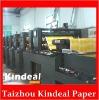 paper cup printer paper cup printing