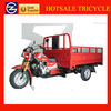 Cargo Three Wheeled Motorcycle
