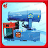 CE ISO Dust & Waste Control Sprayer Garden Fogger Machine