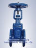 rising stem gate valve