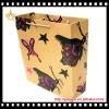 2011 paper bag