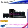 Hot sell 5.1 DVD home theater system