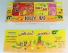 Fruit jolly juice powder