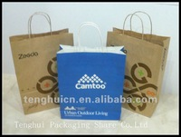 Drawstring bag packaging for jeans