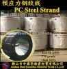 High Quality PC Steel Strand