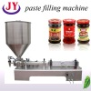 Tomato sauce filling machine,paste filling machine