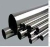 OD:6-2500mm thickness:1-150mm Health level 304 stainless steel pipe