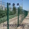 PVC coated metal fence wire mesh fence factory