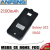 2100ma Lower Price Mobile Extra Power for Galaxy S2 i9100