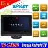 China cheap flat screen 15.6'' LCD TV KA-1788GL