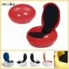 Garden Egg Chair