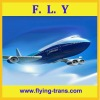 Reliable|cheap|effective airplane shipment to Kenya Nairobi(NBO) shipping agent