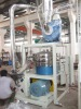 PVC powder grinder mill miller
