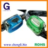 4LED headlamp(LA298)