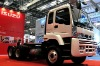 isuzu tractor trucks 6*4 360hp for sale