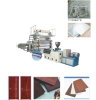 Plastic Sheet Plate Material Production line