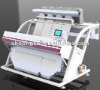 pepper ,chilli,condiments color sorter machine in china