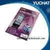 HD anti-scratch anti-UV anti-harmful light anti-glare screen protector for Samsung Galaxy Note 2 N7100
