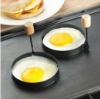 Non-stick Teflon Adjustable Egg Ring