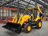 WZ30-25 Backhoe loader