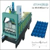 Type-840 tamping plant for glazed tile