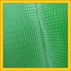SHINY MESH FABRIC!!! 30D polyester catonic mix 20D nylon mono bright net