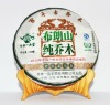 Bulang pure abor yunnan puer green tea wholesale