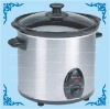 3.0qt Round Stainless Steel Slow Cooker