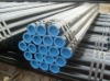 A106-B Seamless Steel Pipe